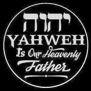 brand, ideas, story, style, my life: YahuWah's Redemptive names in Hebrew.