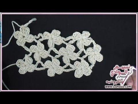 Cómo tejer el punto red de flores margaritas a crochet - YouTube