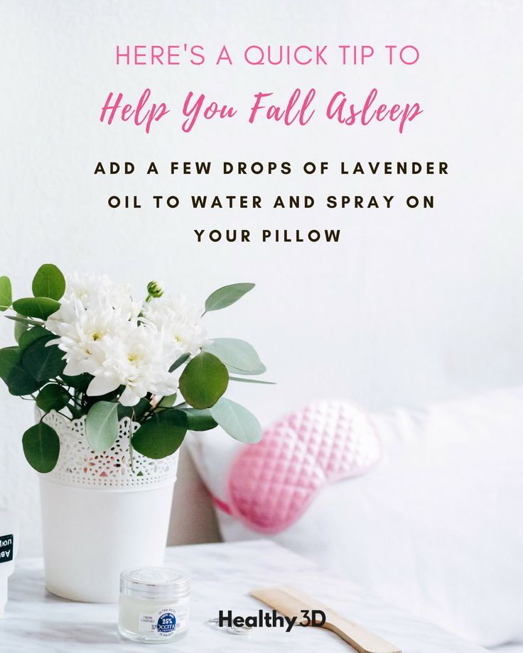 Unable to sleep? Lavender essential oil to the rescue!