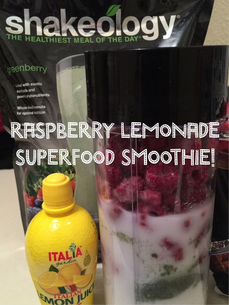 Fueling my day with a raspberry lemonade superfood smoothie (see recipe below)! Drinking my Shakeology daily has made such a difference in helping me keep my nutrition on target... although I was skeptical about it at first I now look forward to it every morning!   Raspberry Lemonade Shakeology Recipe:  1 Scoop Greenberry Shakeology  1 Cup Water 1/2 Cup Unsweetened Coconut Milk  1 Cup Frozen Raspberries 1 TBSP Lemon Juice  1