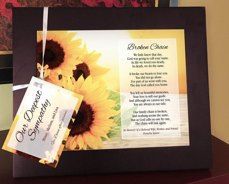 Sunflower Broken Chain Poem Personalized Sympathy Plaque. This purchase includes the 8x10 print in a deluxe frame with your choice of inscription and gift message card.