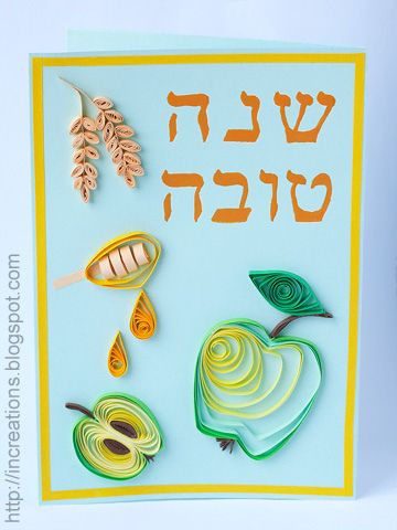 Cards for Rosh Hashanah with quilled apples at Inna's Creations Crafts, Kids, Quilling
