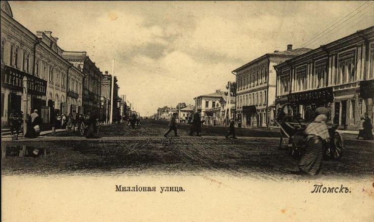 1917 год: неспокойная весна в Томске