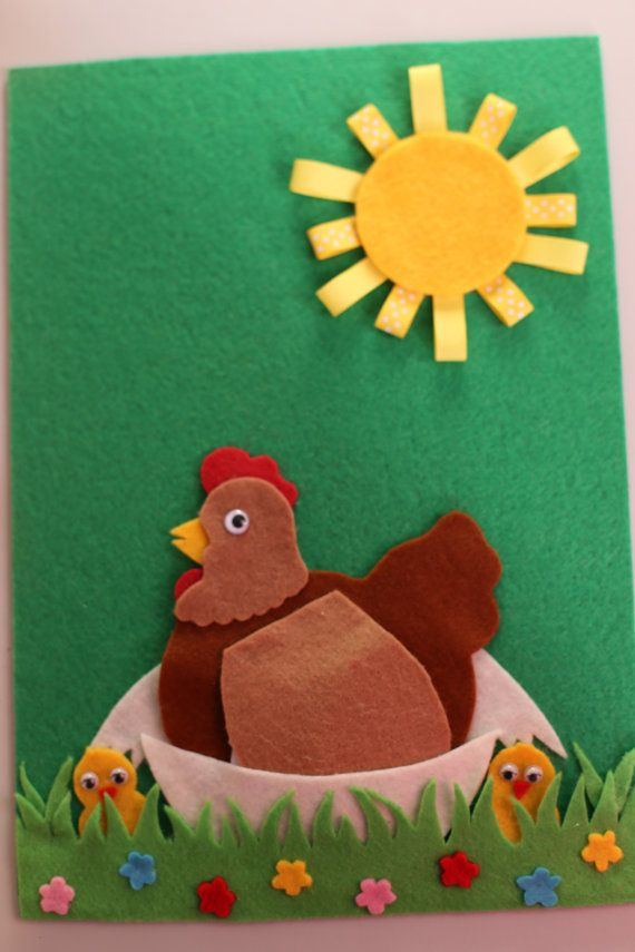 Chicken and Chicks Busy/Quiet Book Page by BusyFingersLearning