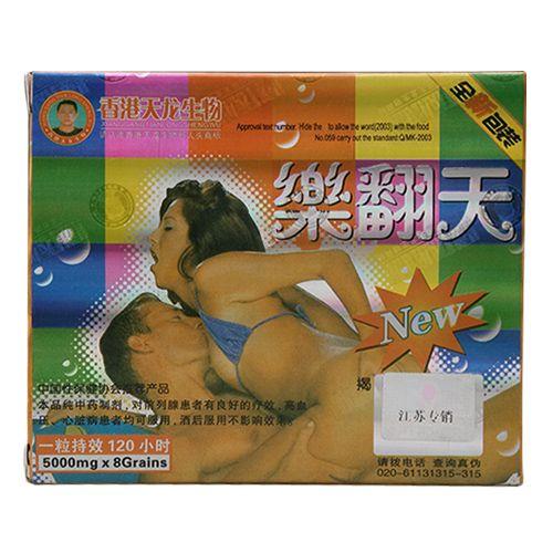 楽翻天 薬効は体内で120時間も持続する、愉快なセックス時間をより長くさせ、楽しませます