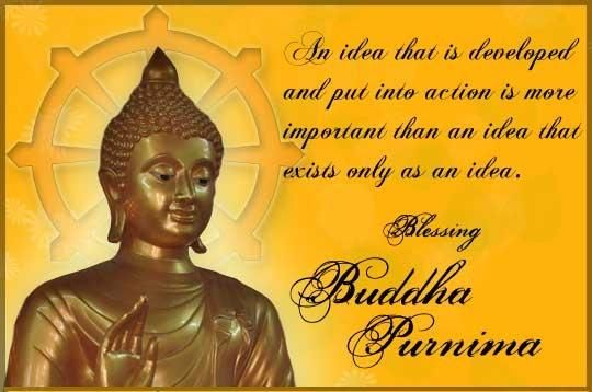 |*Happy*| Vesak day Greeting card , wallpapers, pictures for Wesak Buddha purnima 2016 | Happy Vesak day 2016 Images,celebrations ,wishes, wallpapers,quotes,buddha purnima message