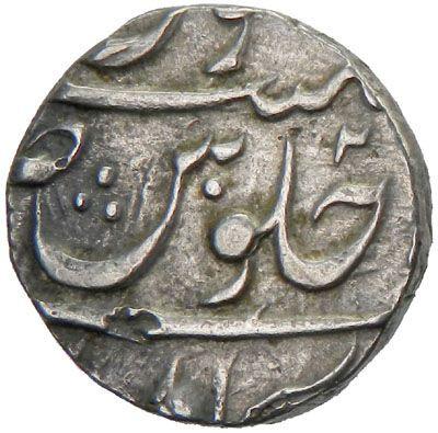 Mughal Muhammad Shah 1719 1748 ar rupee 11 35g bankapur year 2 km 434 ...