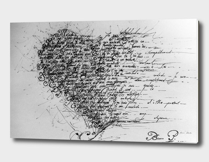 """Heart shaped calligraphy"" main illustration"