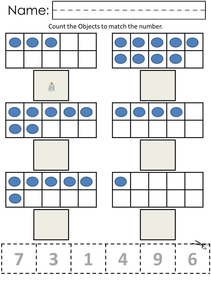 7 best Autism Worksheets Visual Performance images on Pinterest ...