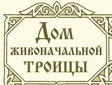 Библиотека богатейшего хранилища Свято-Троицкой Сергиевой Лавры, из которого, по состоянию на середину сентября 2011 года доступно 3826 рукописей