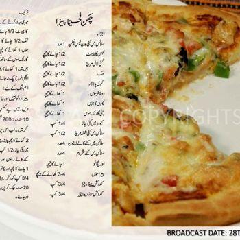 Chicken fajita pizza By Shireen Anwar