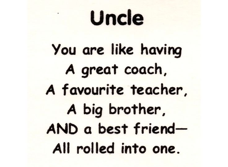 Cute Aunt And Nephew Quotes: You Are Like Having A Great Coach, A