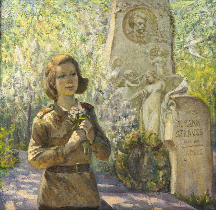 Шегедин Владимир Александрович (род. 1924) Май 1945 года. Мечты. 1984 г.