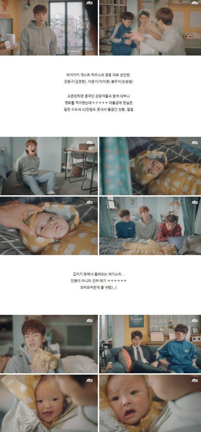 spoiler added episode captures for the korean drama laughter
