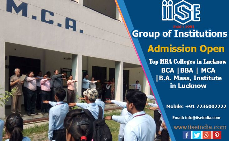 Admissions open for #MBA, #MCA,  #BCA. Call +91-7236002222 IISE's Master of Computer Applications (MCA) is a Three Year Full Time  Programme approved by AICTE and affiliated to Dr A.P.J. #Abdul #Kalam  Technical #University, #Lucknow, #Uttar #Pradesh