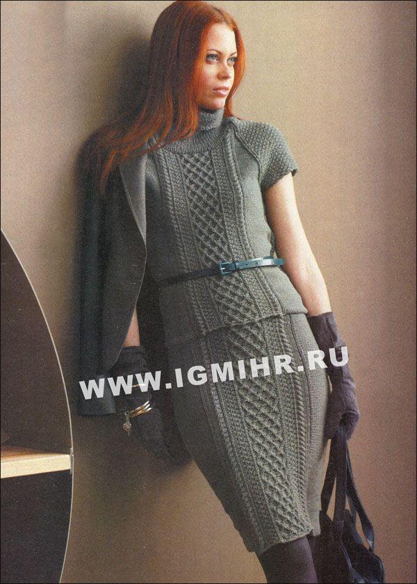 Стильный костюм серого цвета: свитер с короткими рукавами и юбка. Спицы