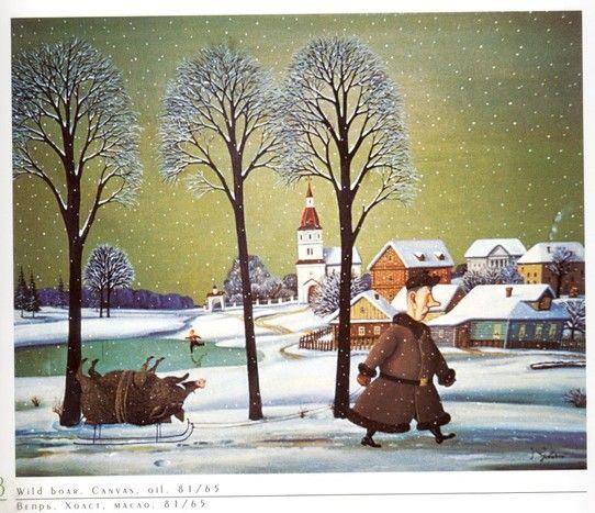 by Valentin Gubarev (b1948 In Nizhny Novgorod) | Кабан (Вепрь)