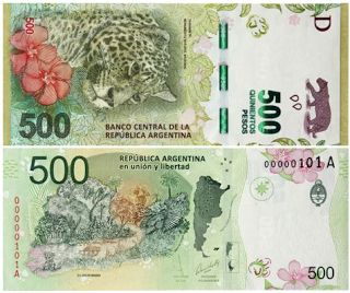World Bank Notes & Coins : 500 Argentine Peso