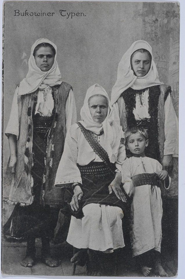 Буковина