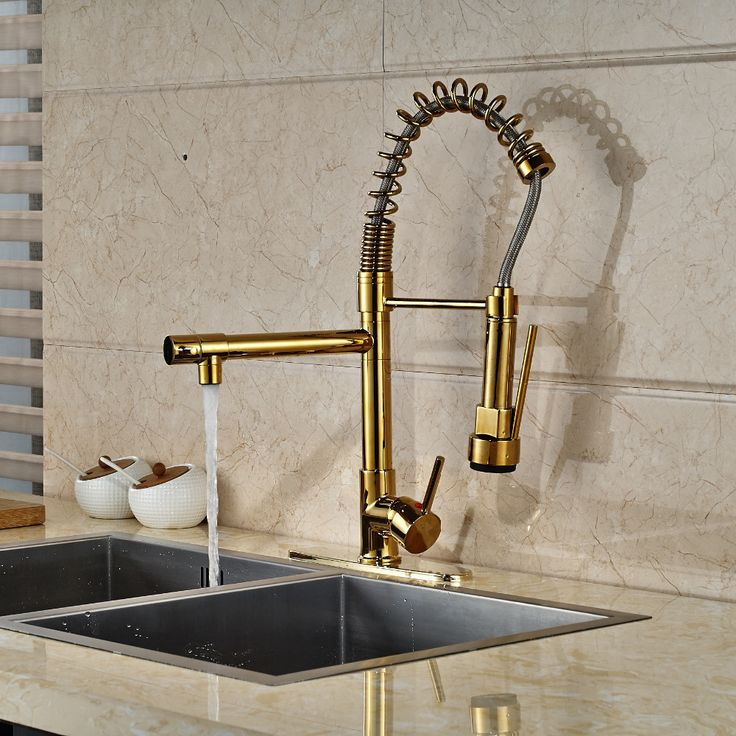 Cornet Gold Finish Kitchen Sink Faucet With Dual Spouts Cover Plate