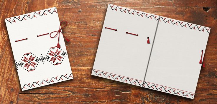Some changes...Event invitation with Romanian traditional motifs: