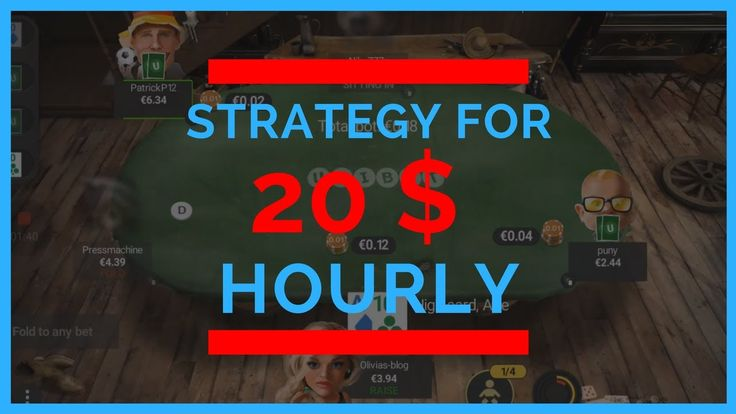 Begginer Friendly Online Poker Strategy - Earn over 20$ per hour Begginer Friendly Online Poker Strategy - Earn over 20$ per hour Full how to article: http://ift.tt/2rkViTB Start now it has never been easier to earn over 3 000 $ or more per month from home via your computer. Music by: Jesse Warren - Miles Above You youtu.be6AHLjpw3O18 Licensed under Creative Commons By Attribution 3.0 How To Win Online Poker Strategy - Make 20$ Per Hour With Online Poker Full how to article…