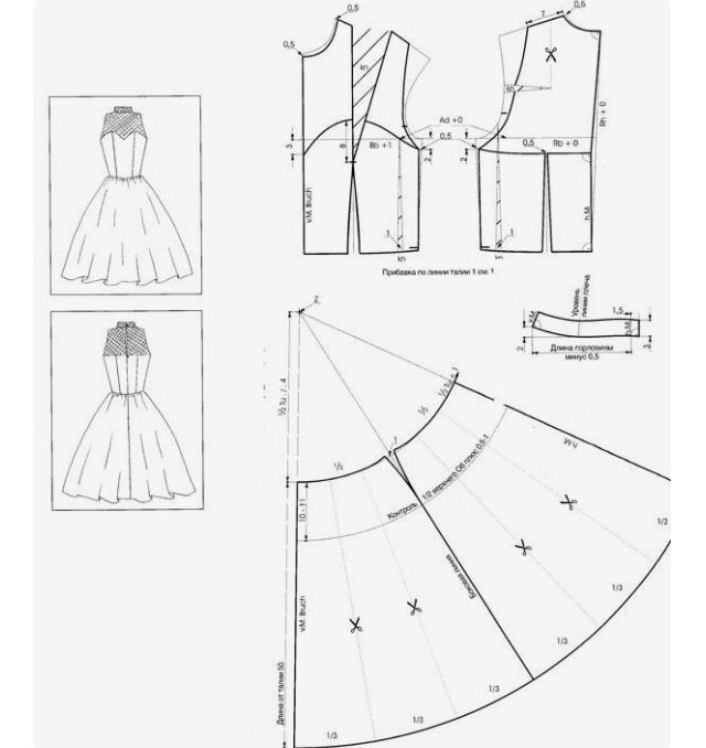 Dress pattern -  sweetheart neckline with lace and circle skirt