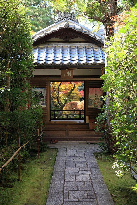 Japanese garden - Kyoto, Japan