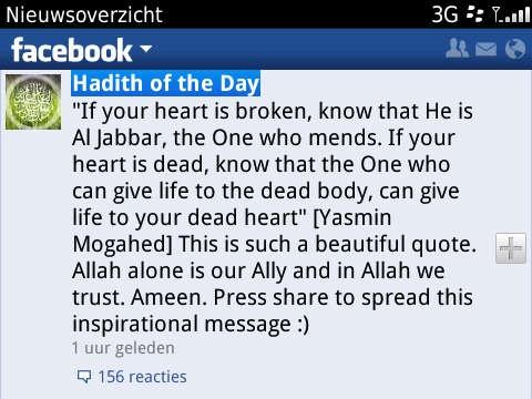 Allah is Al Jabbar