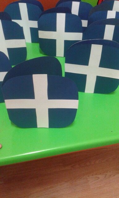 Πρόσκληση ελληνική σημαία!