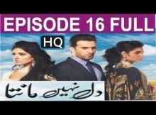 Dil Nhi Manta Drama Serial full episodes available on mediamart.tv
