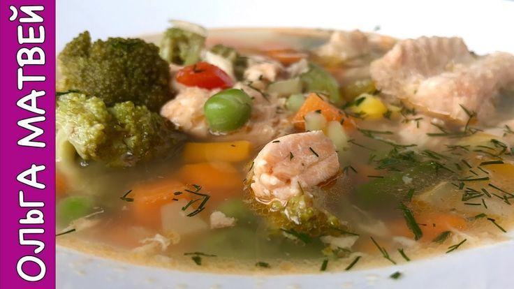 Уха из Красной Рыбы ( Простой и Вкусный Рецепт) | Salmon Soup Recipe