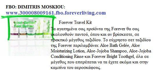 FOREVER TRAVEL KIT