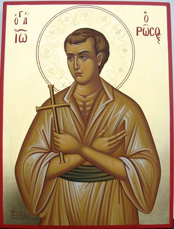 Ο Άγιος ο Ιωάννης ο Ρώσος,  St. John