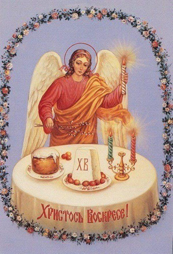 пасхальные открытки с иисусом заказ киеве