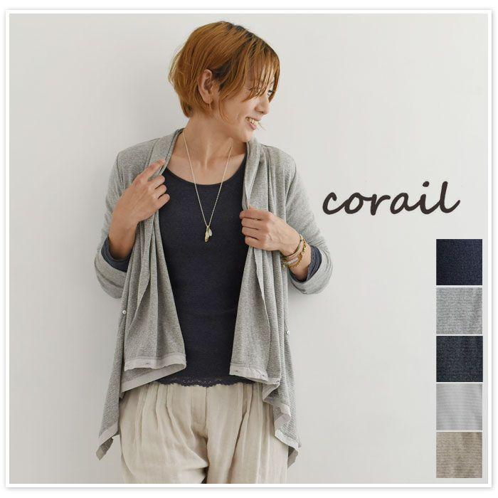 【corail コライユ】<br>スパンガーゼ レース プルオーバー 長袖 カットソー (3062831)