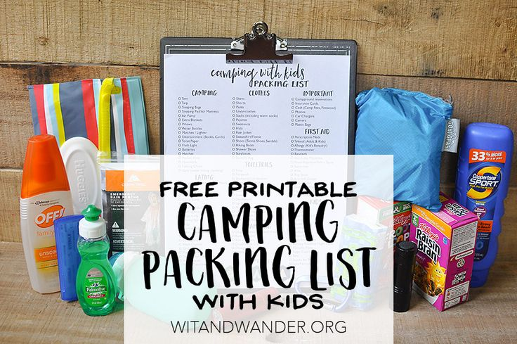 Camping with Kids – Free Printable Packing List