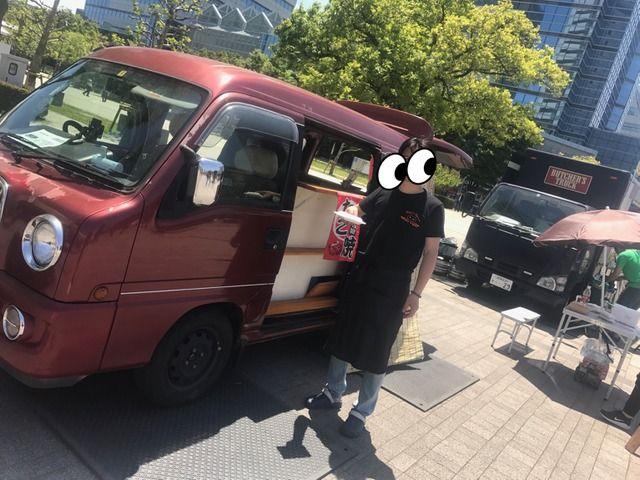 ドット コム 車 価格