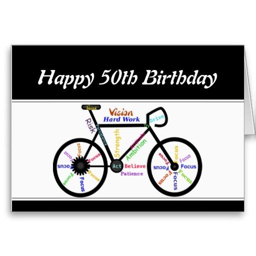 50th Birthday Motivational Bike Bicycle Cycling