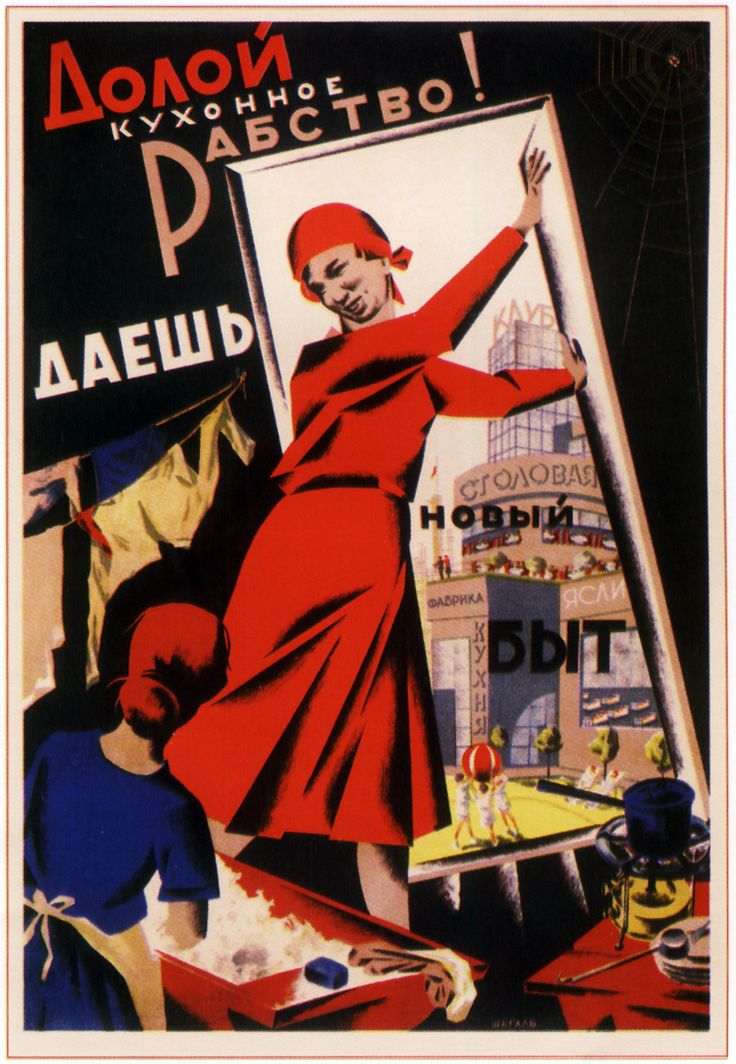 'Down with kitchen slavery! Give us a new way of life' (1922)