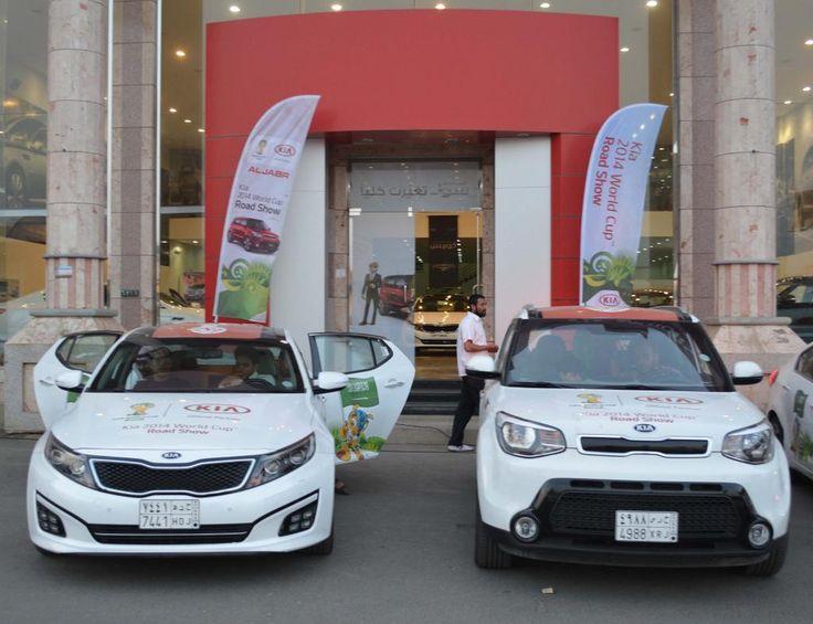 Kia Aljabr كيا الجبر On Twitter Kia Car Vehicles
