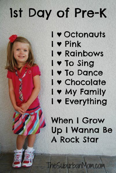 cool school  Printables day    and first like of great I the Ideas air    last First Picture and  amp  jordan this What one   Day of grey School ideas  retro TheSuburbanMom
