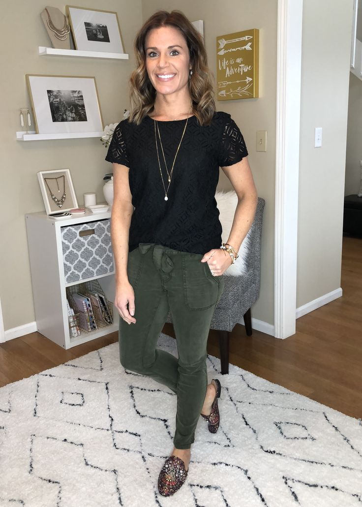 What do you think of jeweled mules? I'm loving them!  I paired them with a simple black lace tee and olive skinny pants. Added a few pearl accessories to tie in with the pearl accents on the shoes. How else you would you style this shoes? By the way…they are really comfortable!