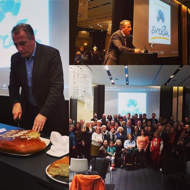 """Χθες οι """"Εντάξει"""" κόψαμε την πίτα μας. Κάναμε τον απολογισμό της χρονιάς και του αντιπολιτευτικού μας έργου στο Δήμο Θεσσαλονίκης. Καλή χρονιά σε όλους τους φίλους μας και υποσχόμαστε πως θα συνεχίσουμε το ίδιο δυνατά και το 2016. #entaxei #thessaloniki"""