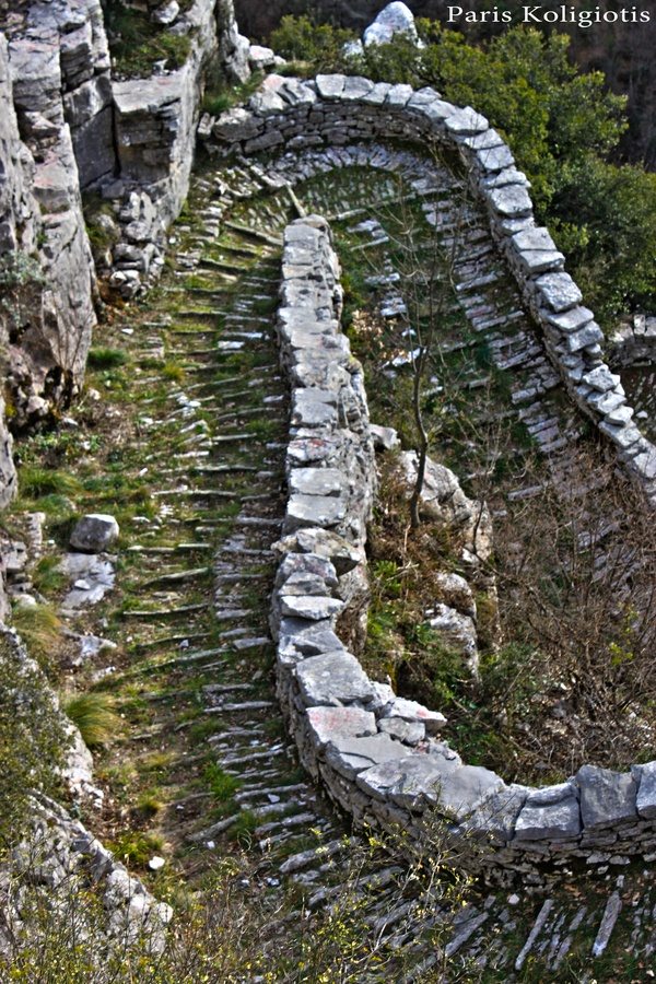 Vradeto Stairs, Ioannina, Greece
