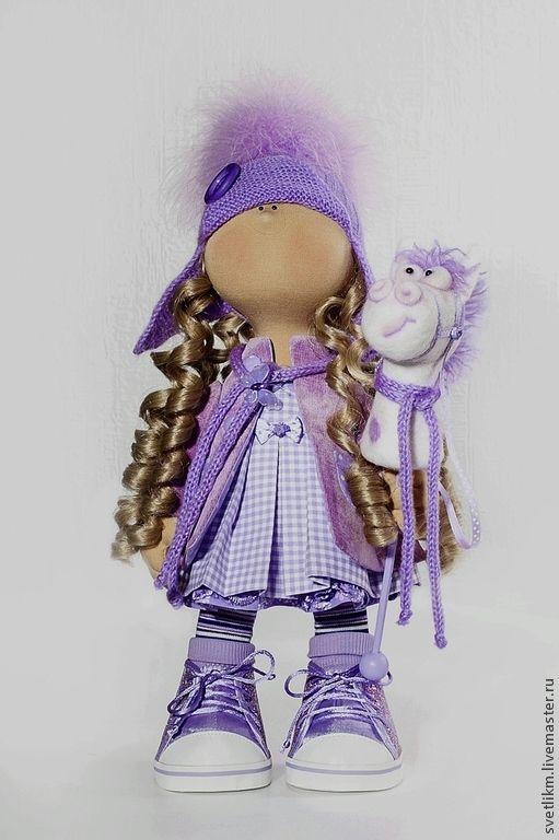 Александра и Юлик - сиреневый,кукла ручной работы,кукла в подарок,кукла текстильная