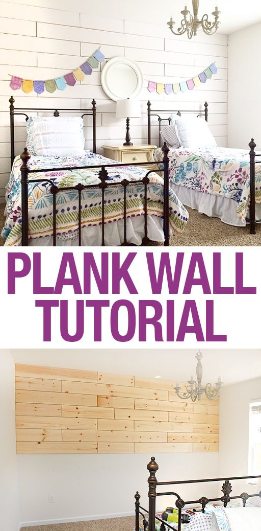 bedroom plank wall tutorial