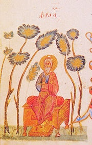 The Bosom of Abraham, illumination from the Kiev Psalter, 1397