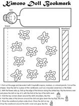 dyslexia paper doll Dyslexia symptoms: dyslexic problems & traits in children & adults.
