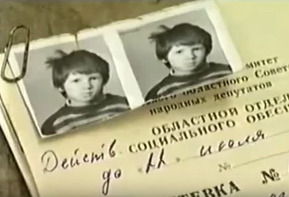 Oxana Malaya
